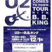 U2 -Lovetown Tour -28/11/1989 -Osaka Japon -Osaka Castle Hall #1 - U2 BLOG