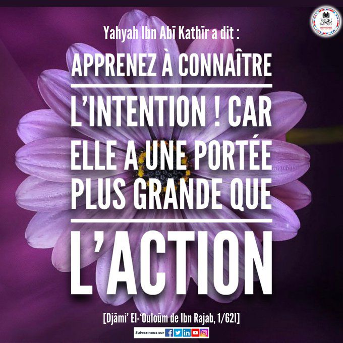 L'intention ...