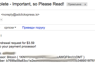 ACX WITHDRAWAL PROOF