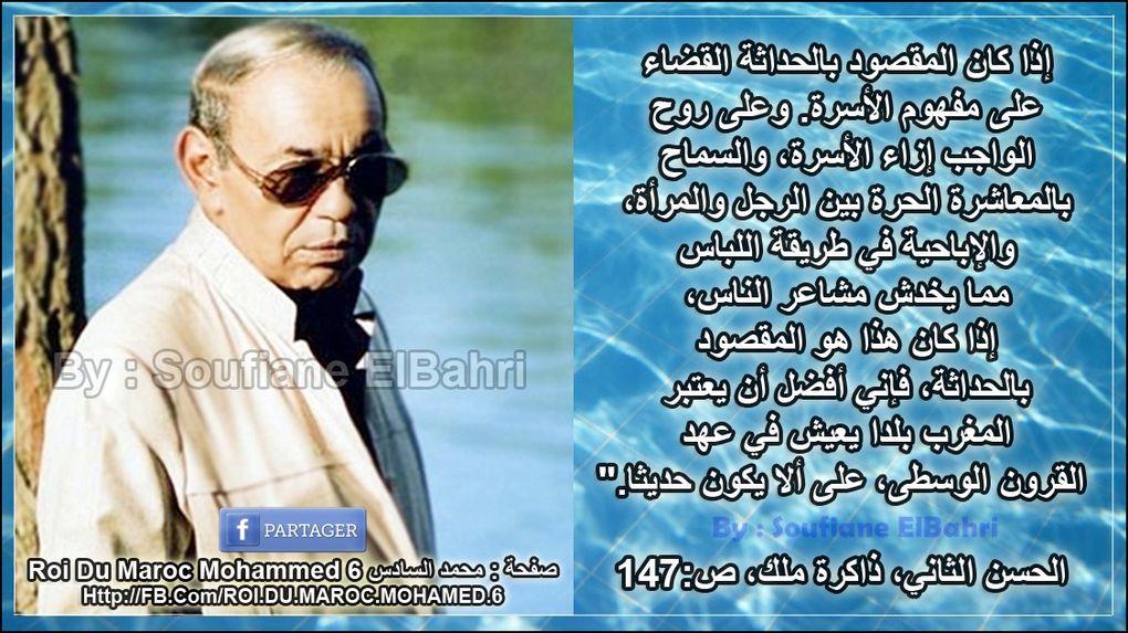 أجمل صور الحسن الثاني رحمه الله Très Belles Photos du feu Hassan II
