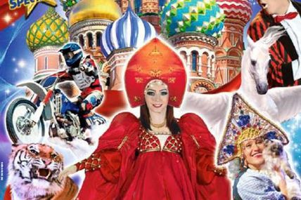 Metz Le grand cirque de Saint Petersbourg du 30 mars au 2 avril