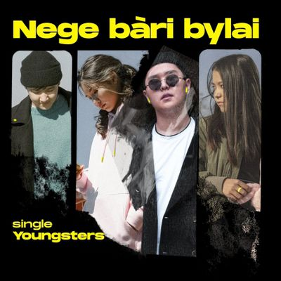 Youngsters - Nege Bàri Bylai