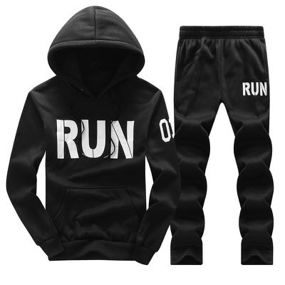 Top 5 Reasons to Buy a Tracksuit for Sporting Needs