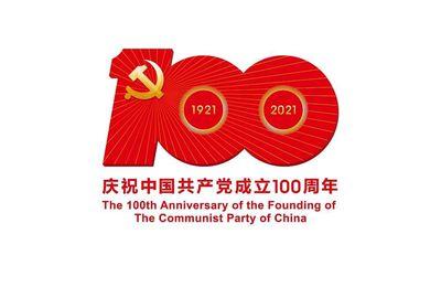 1921 – 2021: Cent ans au service de la Chine