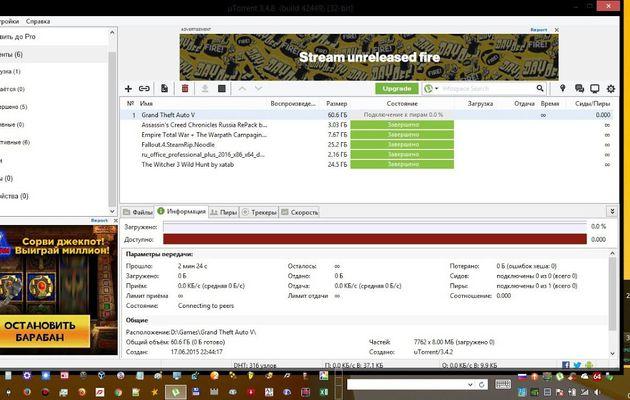 Windows 7 Lite 700mb Iso 398