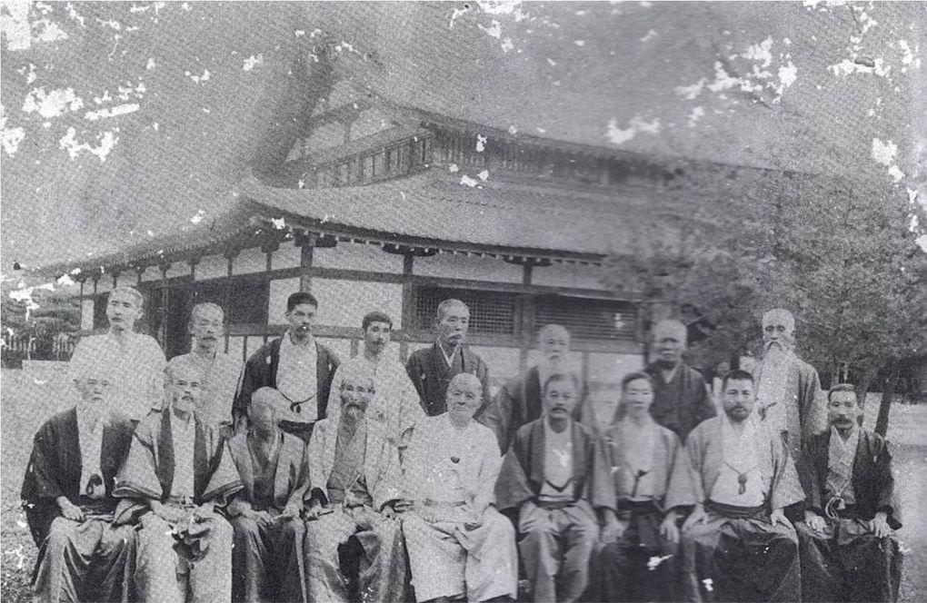 Conférence Nihon Kendo Kata du 23/01/21