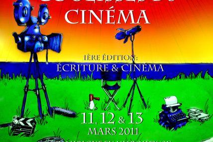 """Festival """"DANS LES COULISSES DU CINEMA"""""""