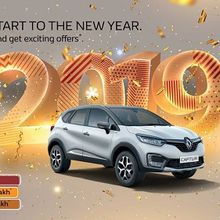 Why should you consider buying Renault Captur?