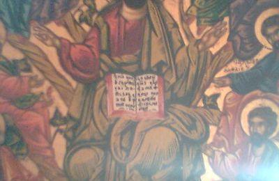 Gouel Hon Salver Jezuz-Krist Roue