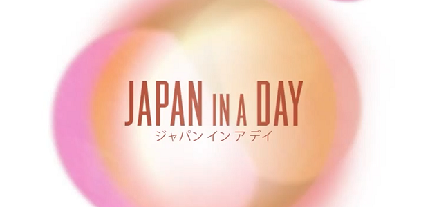 """APRES """"LIFE IN A DAY"""", """"JAPAN IN A DAY"""""""