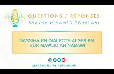 Nassiha en dialecte Algérien sur Mawlid An Nabawi