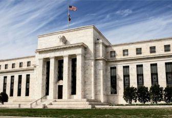Ma la Federal Reserve è una cosa seria?