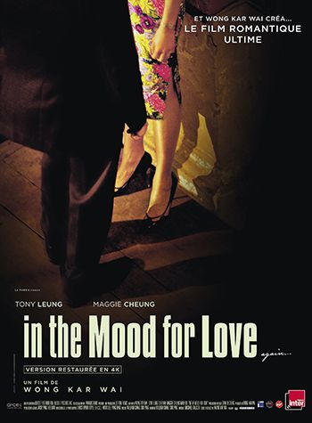 in th mood for love affiche bernieshoot
