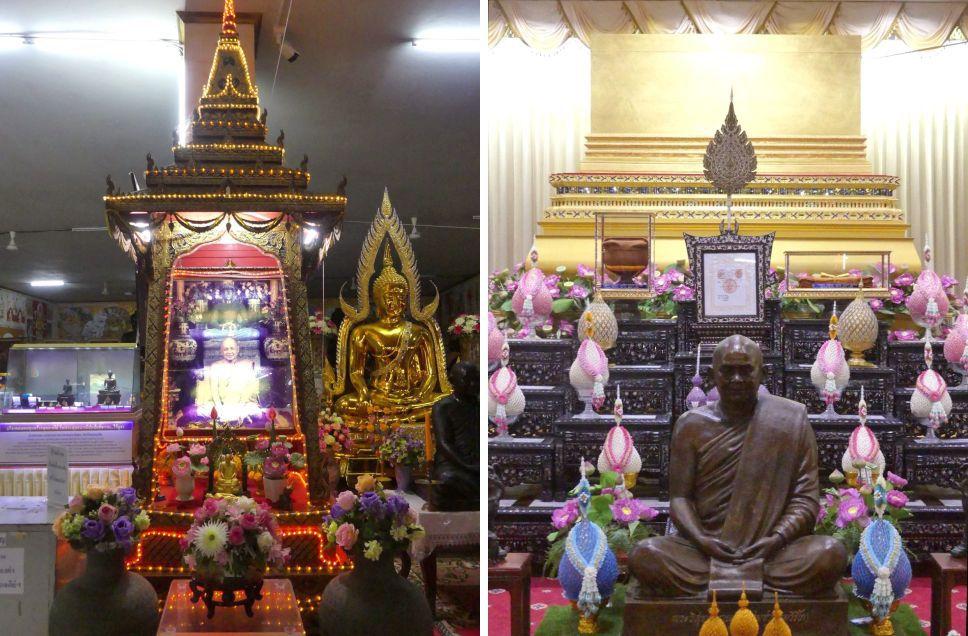 Wat Khao Sukim (province de Chanthaburi)