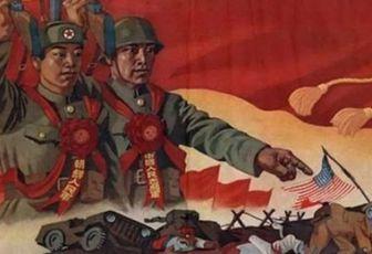 La Cina aggiorna l'arte della guerra ( ibrida)