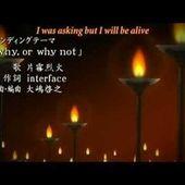 Higurashi No Nakukoro Ni Ending