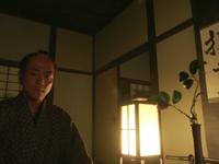 [WaW] Ryomaden - saison 1: Ryoma the Dreamer