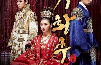 Mes premiers dramas historiques coréens (2/2) : Empress Ki et conclusion
