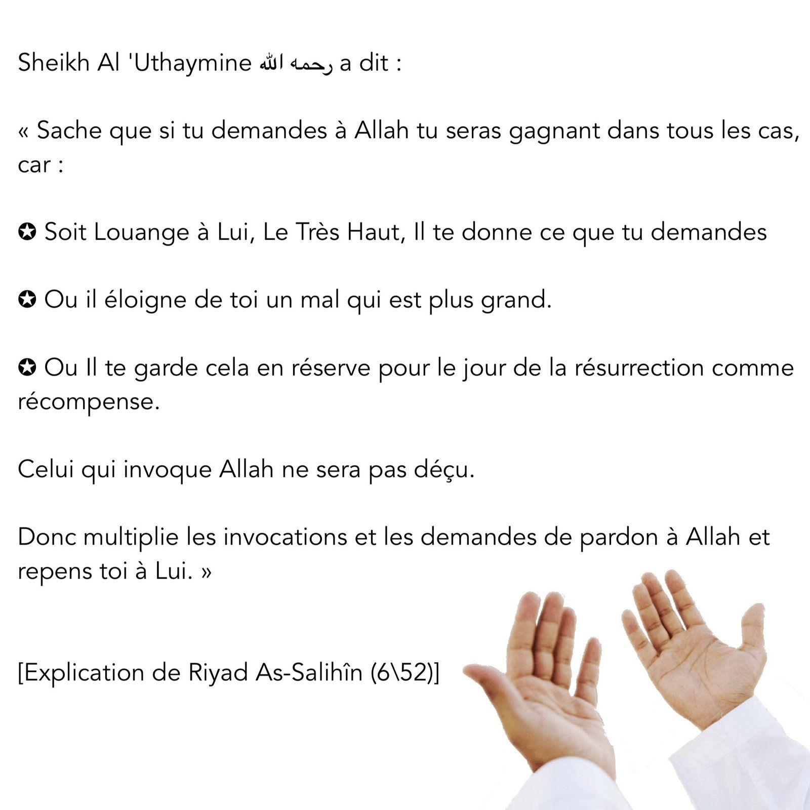Sache que si tu demandes à Allah tu seras gagnant dans tous les cas...