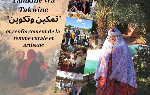 séminaire final Takwin wa Tamkin renforcement des femmes rurales et artisanes