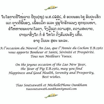 Nouvel An Lao Lao New Year E.B.2562, Année du Cochon-Year of Pig