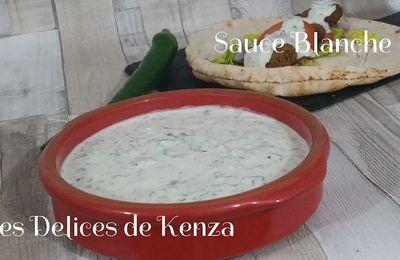 Comment faire une Sauce Blanche pour Kebab ou Sandwich Falafel ou Shawarma ( Vidéo )