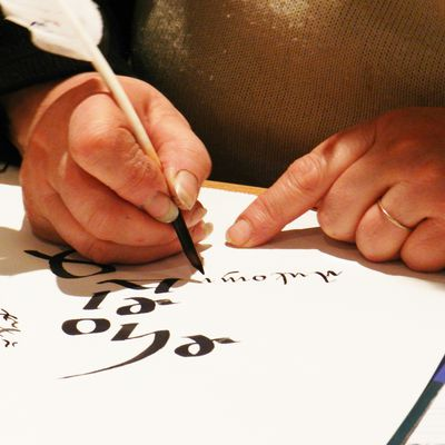 Ateliers Calligraphie Adultes