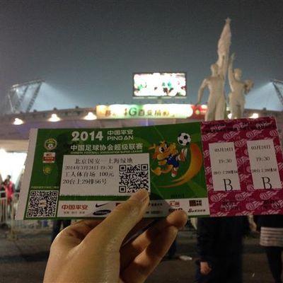 Match de foot au Worker's Stadium: Beijing VS Shanghai - Football match in Worker's Stadium: Beijing VS Shanghai - 在工人體育場看足球賽:北京國安對上海綠地申花