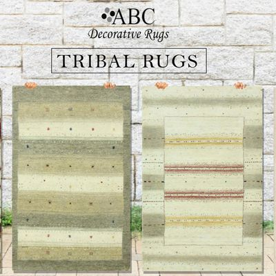 Tribal Rug: Things To Consider!
