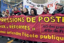 EDUCATION NATIONALE : LA COMMISSION ENSEIGNEMENT DU PRCF SOLIDAIRE DE L'ACTION DU 31 JANVIER 2013