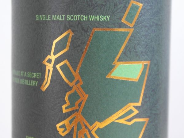 Secret Speyside Distillery 25Y