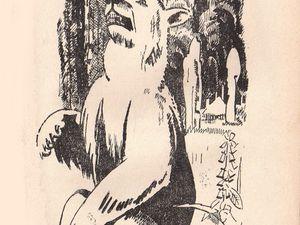 """J.-H. Rosny aîné """"Ambor le loup"""" (Stock - 1931) [édition bleue]"""