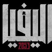 """Dystopie. """"Alephia 2053"""", le premier film d'animation en arabe qui imagine la chute d'un régime autoritaire"""
