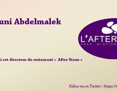 Le projet d'After Stone Marrakech