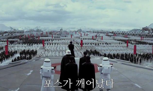 Star Wars  Le Réveil de la Force - Spot TV VO