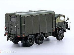 Camion polonais FSC 66 6x6  (DeAgostini - 1/43 - par Xavier D.)   