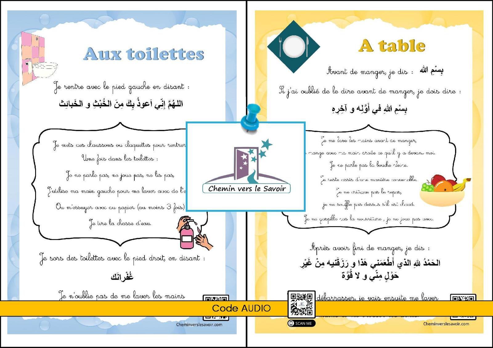 Affiches Bon Comportement - Invocations