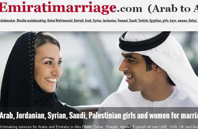 Sudani matrimonial, Sudani marriage site, Sudani Zawaj site, Sudani girls, Sudani men, Sudani women for Nikah