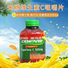 L'import-export : le marché chinois, les effets de la crise sur la consommation de vitamines