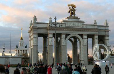 Centre des expositions de Moscou, L'entrée