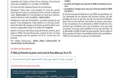 Les grandes notions de l'islam : les piliers de l'islam (3/3) Ramadhâne