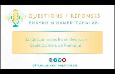 La descente des livres divins au cours du mois de Ramadan
