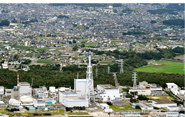 NRA clears restart of Tokai 2 reactor