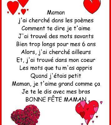Images poésie fête des mères...