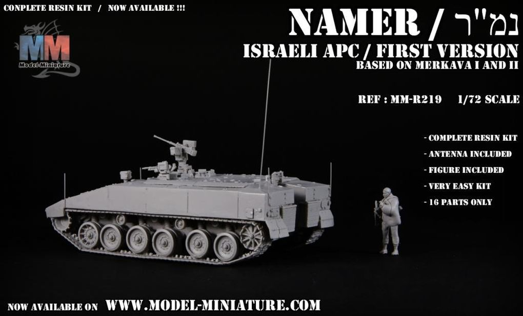 Transport de troupes Namer et char de dépannage Namera au 1/72 (Model-mminiature)