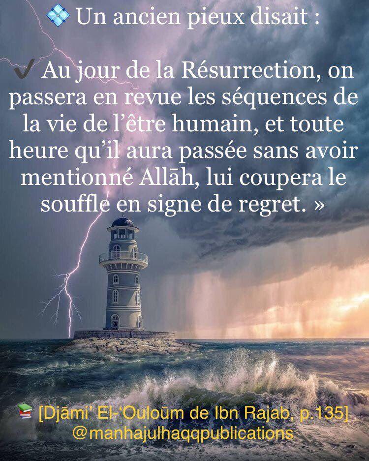 ✔️ Au jour de la Résurrection, on passera en revue les séquences de la vie ...