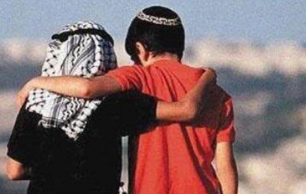 Les évêques de France s'engagent pour la Paix en Palestine