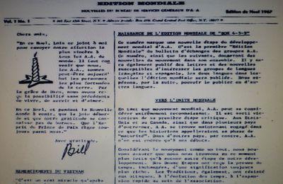"""Le 1° """"box 4-5-9"""" en français Noël 1967"""