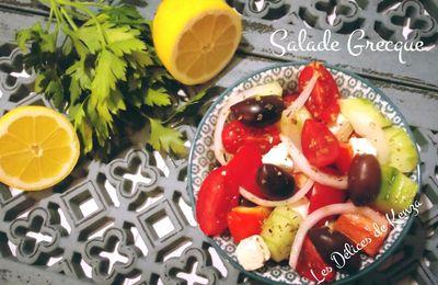 Salade Grecque ou Horiatiki Salata