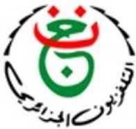Télévisions Algériennes et arabes en direct, live, قنوات ، تلفزات جزائرية و عربية على المباشر